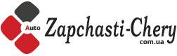 Верховцево магазин Zapchasti-chery.com.ua